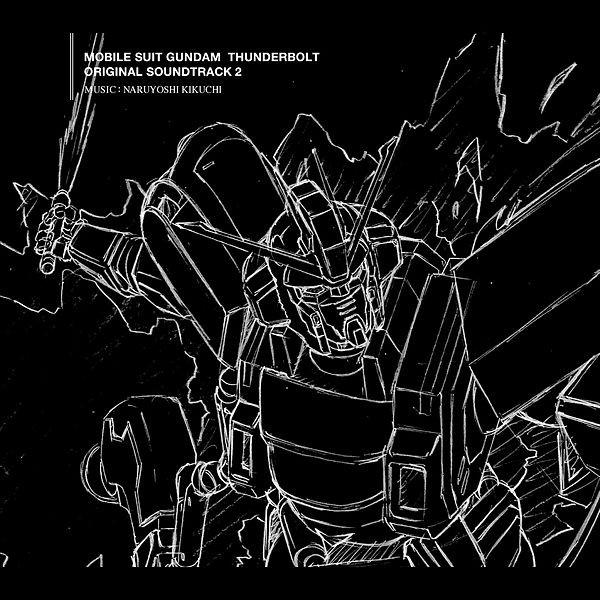 菊地成孔 (Naruyoshi Kikuchi) – 機動戦士ガンダム サンダーボルト オリジナル・サウンドトラック2 MOBILE SUIT GUNDAM THUNDERBOLT ORIGINAL SOUNDTRACK 2 [FLAC / 24bit Lossless / WEB] [2017.11.15]