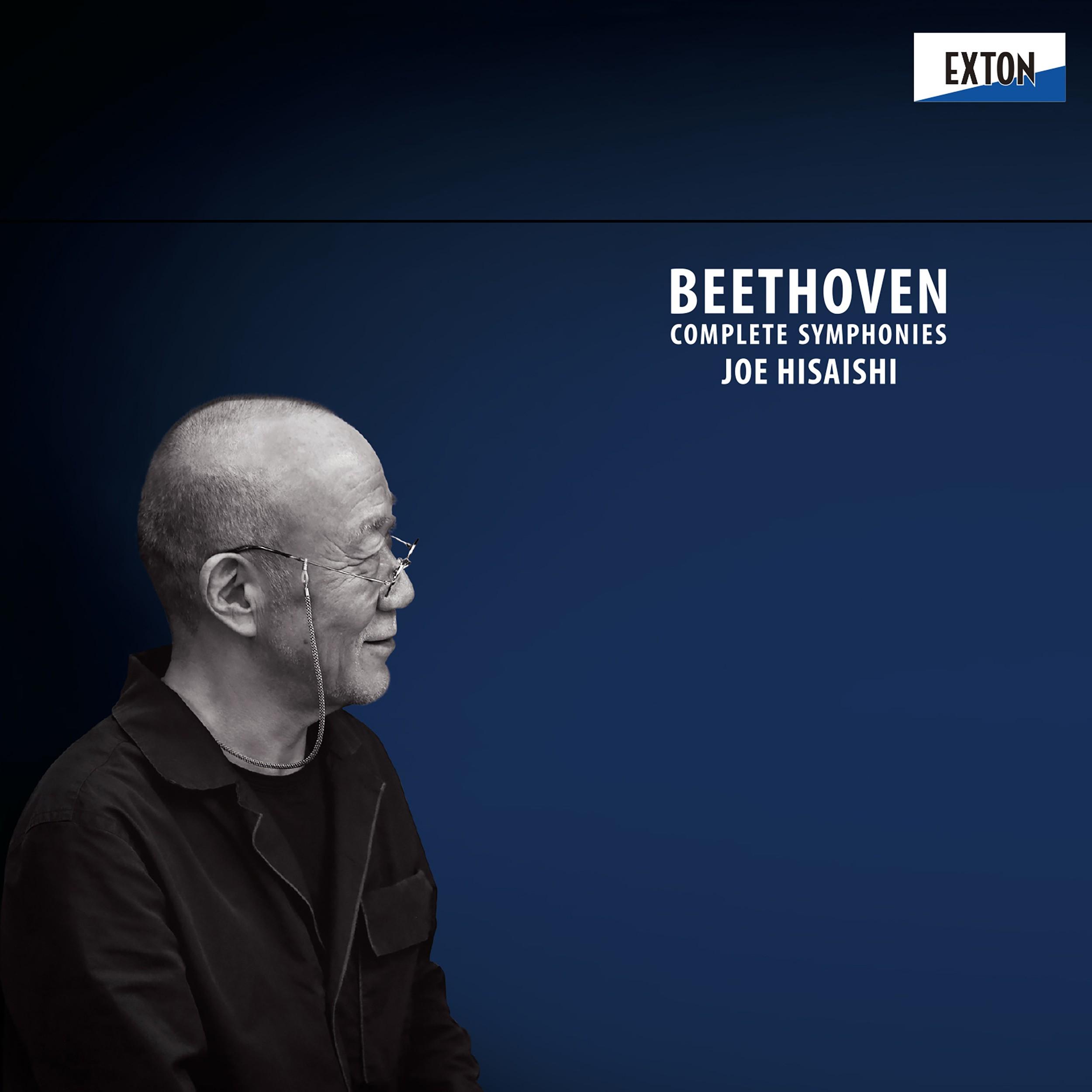 久石譲 (Joe Hisaishi) – ベートーヴェン交響曲全集 Beethoven Complete Symphonies [DSD256 DSF + 24bit FLAC / WEB] [2019.12.27]