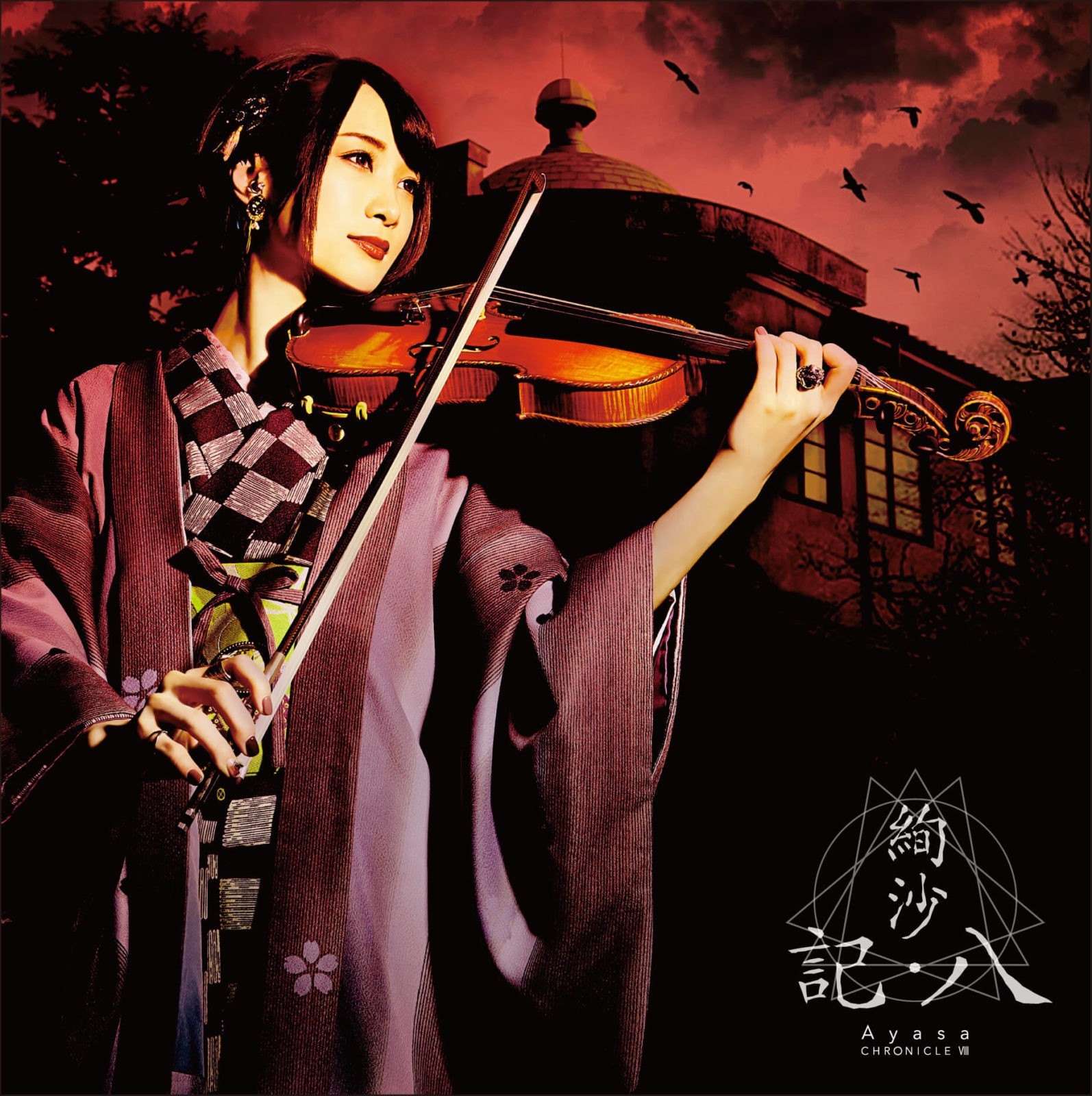 Ayasa – 記 八 [FLAC / 24bit Lossless / WEB] [2019.09.01]