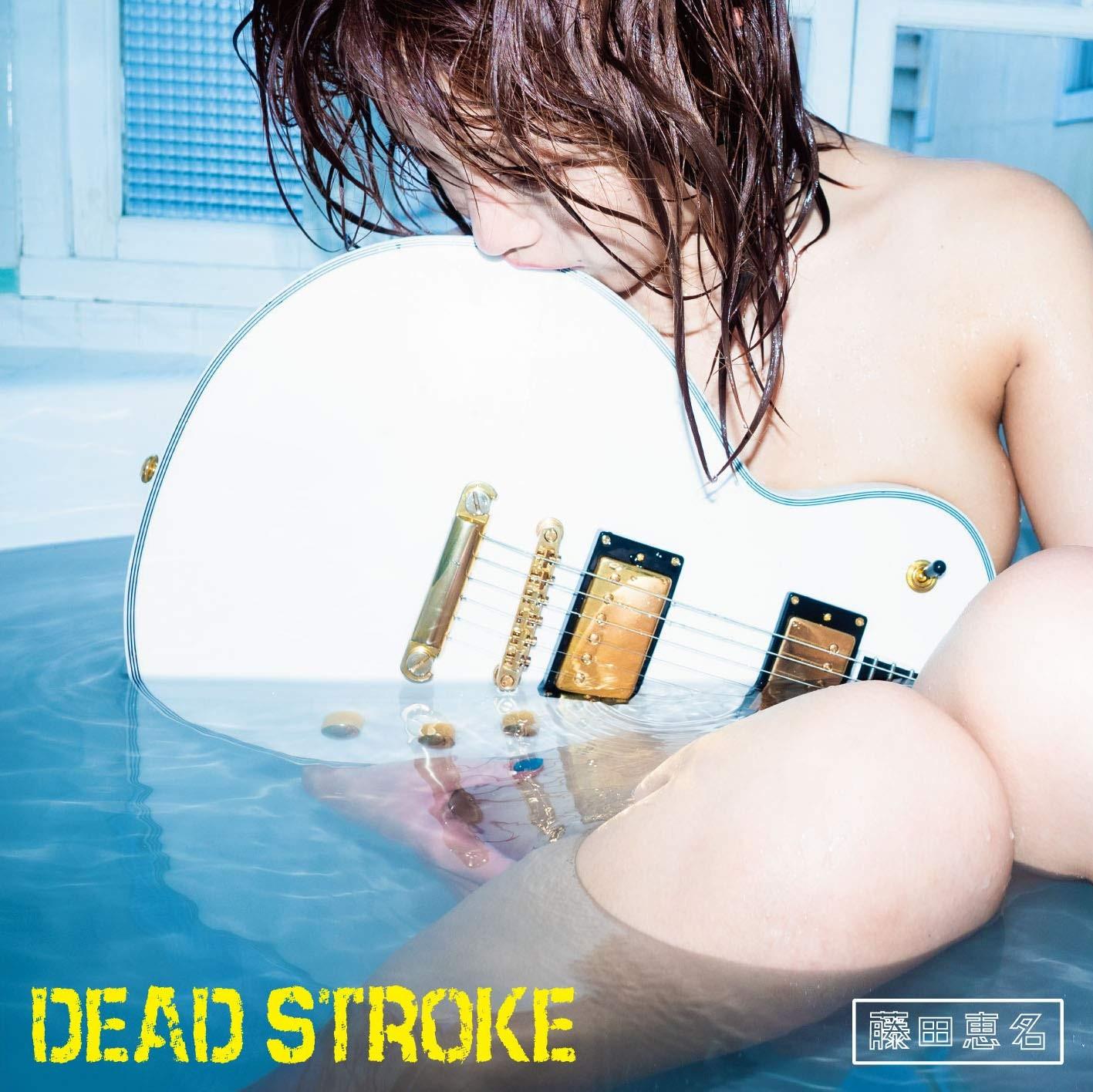 藤田恵名 (Ena Fujita) – DEAD STROKE [FLAC / WEB] [2020.06.10]