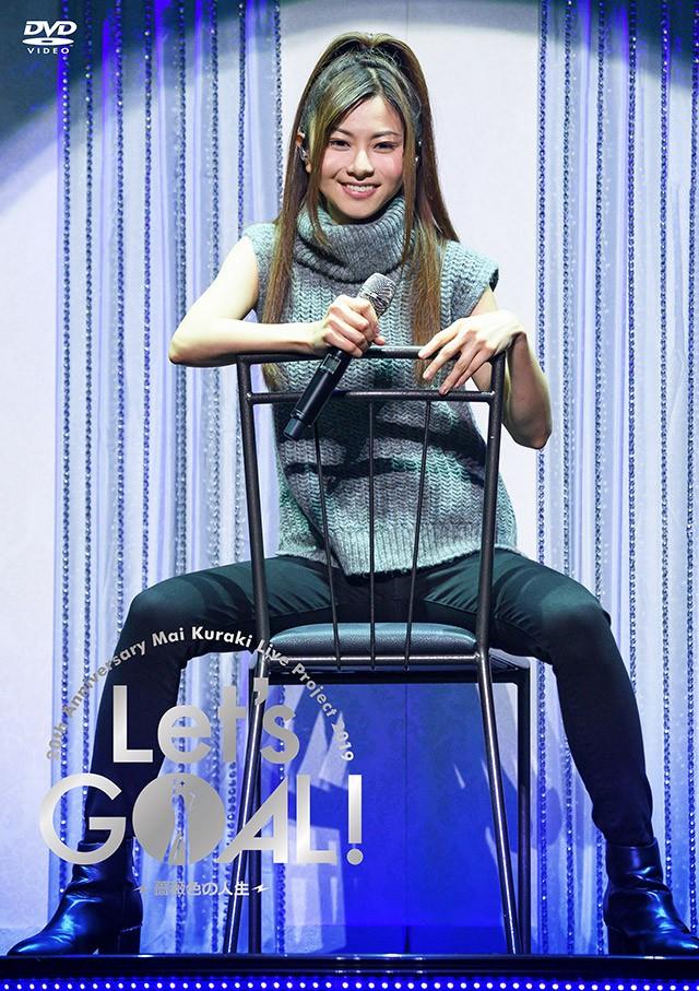 """倉木麻衣 (Mai Kuraki) – 20th Anniversary Mai Kuraki Live Project 2019 """"Let's GOAL!~薔薇色の人生~"""" (2020) [Blu-ray ISO + MKV 1080p]"""