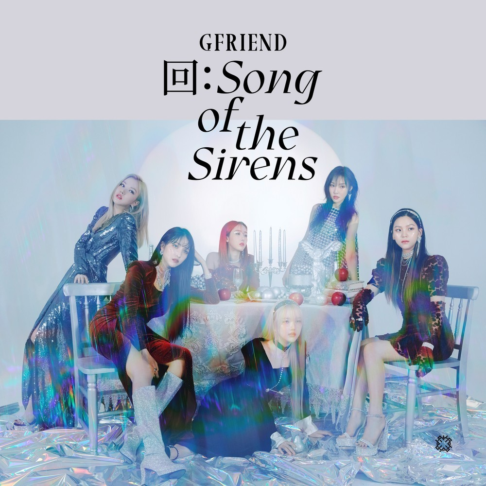 GFRIEND – 回:Song of the Sirens [24bit Lossless + MP3 320 / WEB] [2020.07.13]