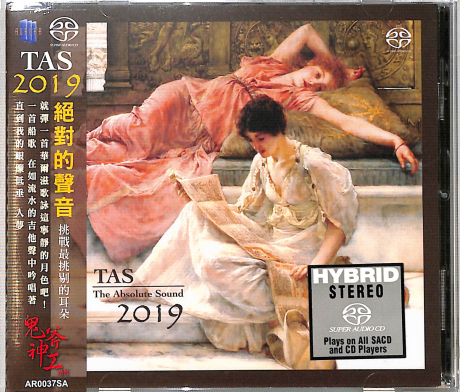 VA – 絕對的聲音 TAS2019 (The Absolute Sound 2019) SACD ISO