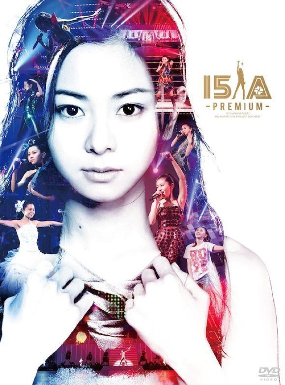 "倉木麻衣 (Mai Kuraki) – 15th Anniversary Mai Kuraki Live Project 2014 BEST ""一期一会"" ~Premium~ (2015) [Blu-ray ISO + MKV 1080p]"
