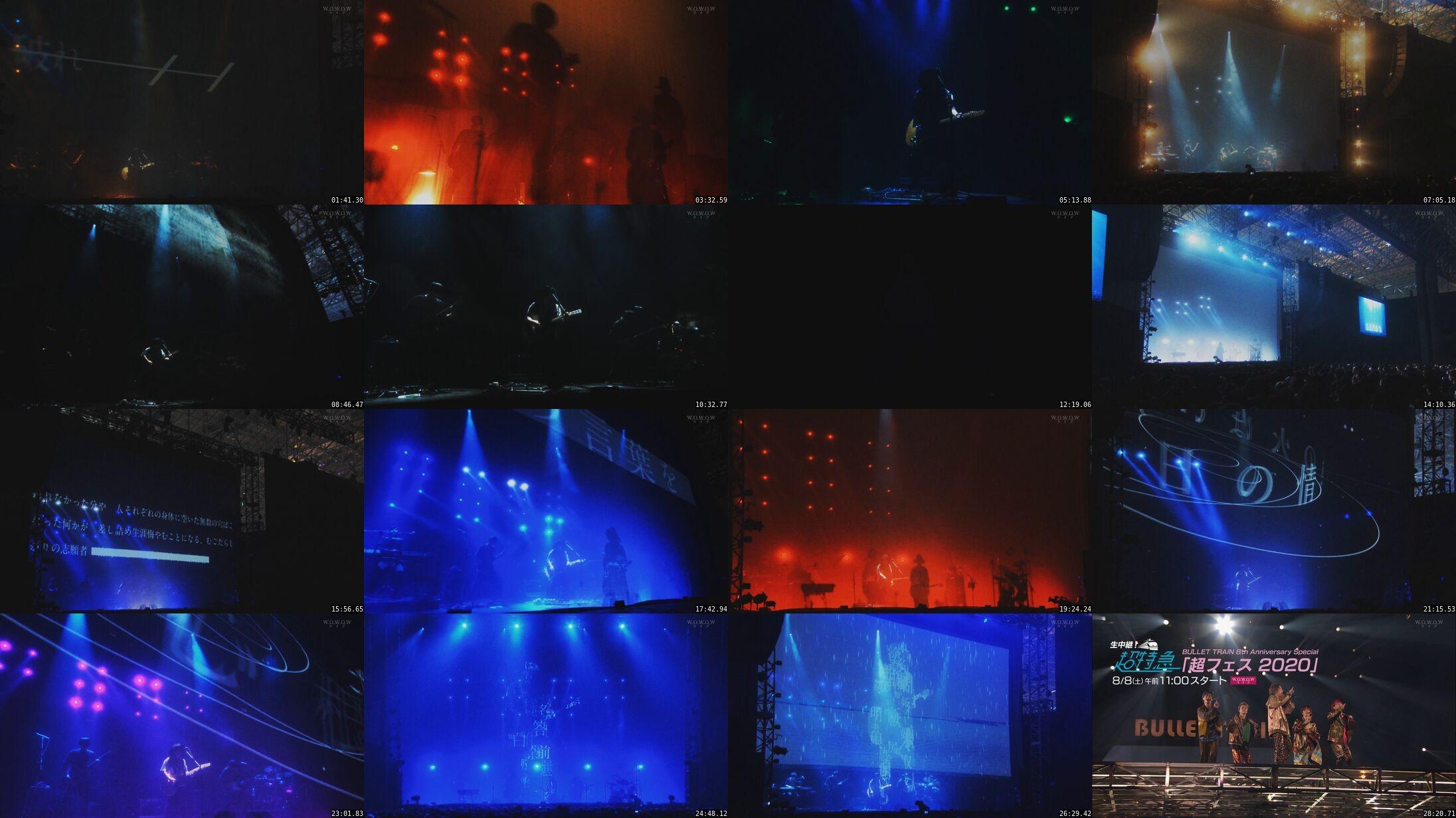 amazarashi – COUNTDOWN JAPAN 19/20 Artist Special amazarashi (WOWOW Live 2020.07.23)