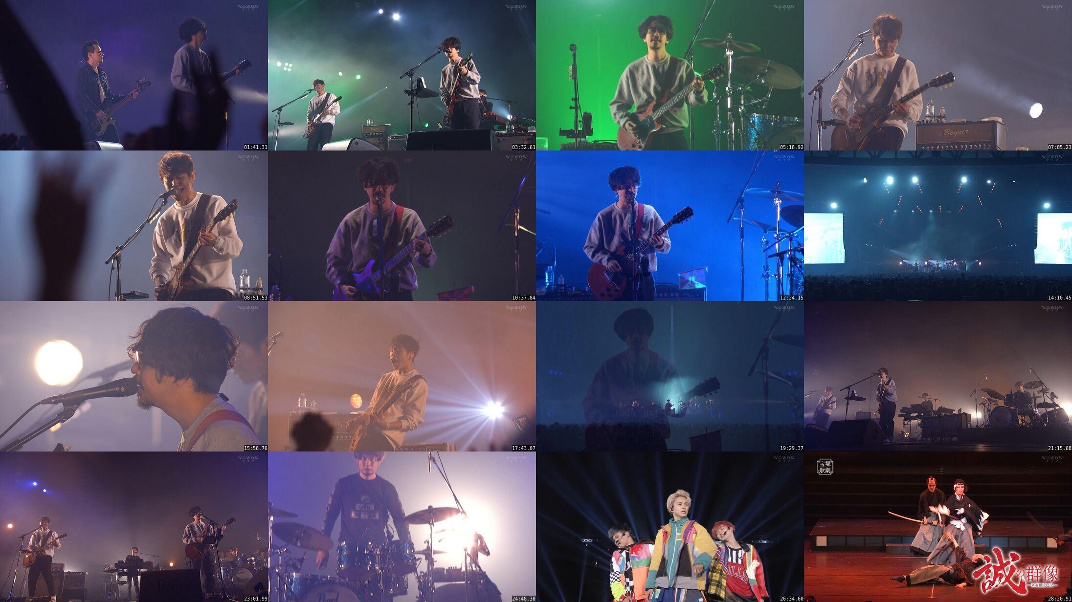 ASIAN KUNG-FU GENERATION – COUNTDOWN JAPAN 19/20 Artist Special ASIAN KUNG-FU GENERATION (WOWOW Live 2020.07.24)