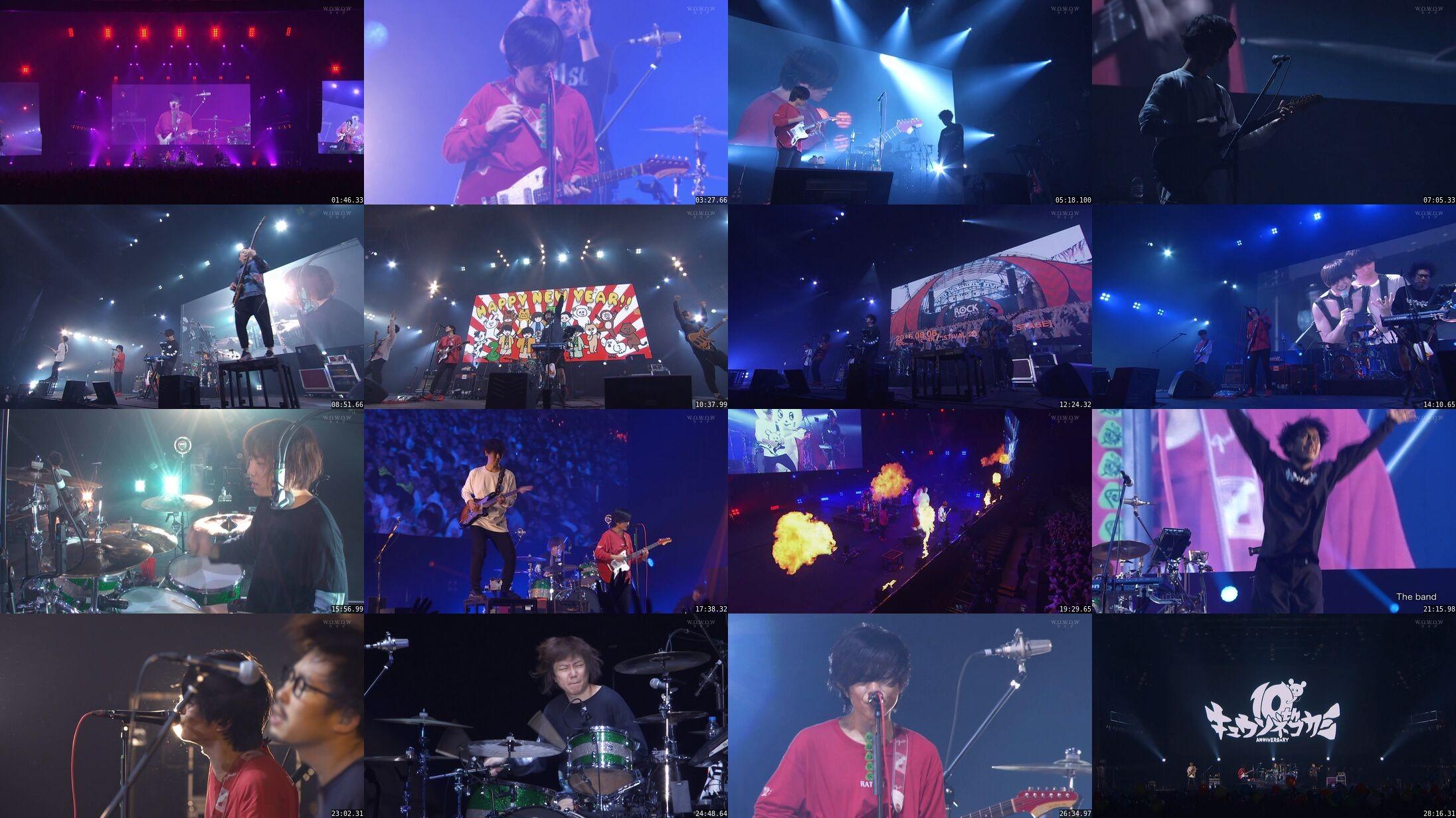 キュウソネコカミ (Kyuuso Nekokami) – COUNTDOWN JAPAN 19/20 Artist Special Kyuuso Nekokami (WOWOW Live 2020.07.24)