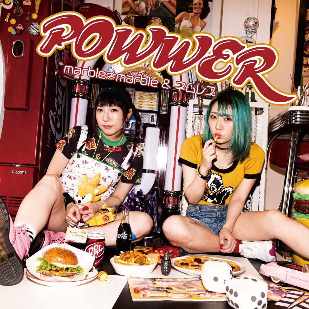 marble≠marble & ネムレス – POWWER [FLAC + MP3 320 / CD] [2020]