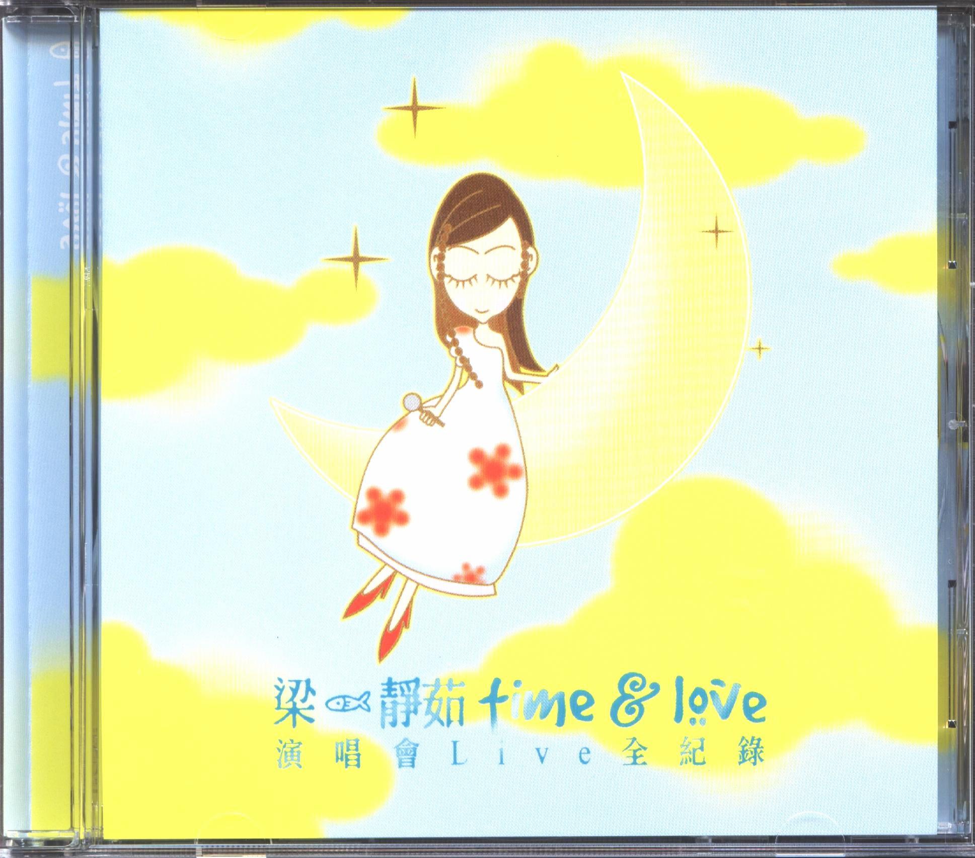 梁靜茹 (Fish Leong) – Time & Love 演唱會LIVE (20020 [WAV 整軌]
