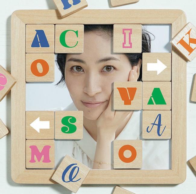 坂本真綾 (Maaya Sakamoto) – 25周年記念アルバム シングルコレクション+ アチコチ [FLAC / 24bit Lossless / WEB] [2020.07.15]