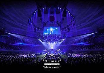 "Aimer – Aimer Live in 武道館 ""blanc et noir"" [Mora FLAC 24bit/96kHz]"