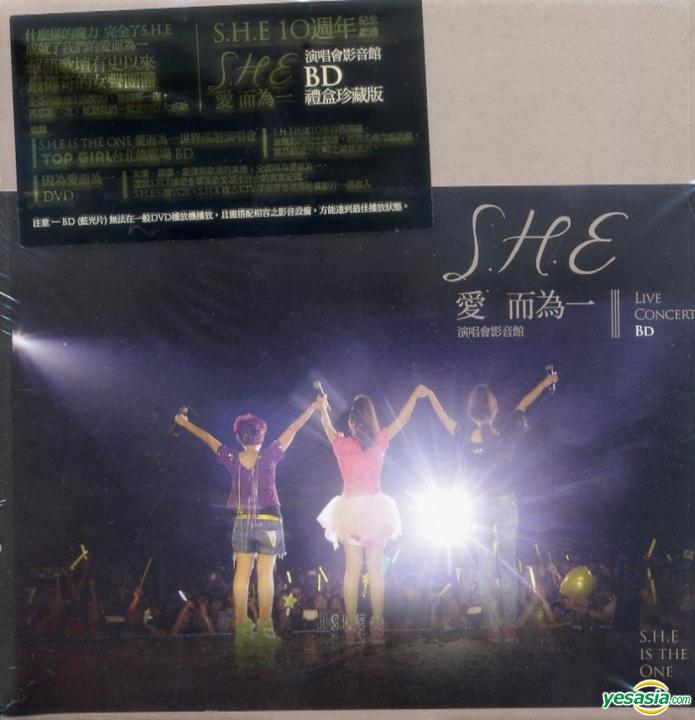 S.H.E: 愛而為壹演唱會影音館 S.H.E. Is The One Tour Live 2010 BluRay 1080p DTS x264-CHD
