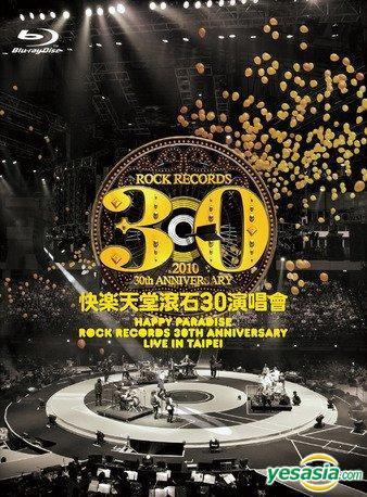 快樂天堂 – 滾石30演唱會 Happy Paradise Rock Records 30th Anniversary Live In Taipei 2010 BluRay 1080p DTS-HD MA 5.1 Flac x265 10bit-BeiTai