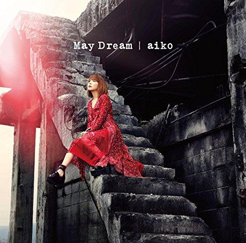aiko – May Dream [FLAC / 24bit Lossless / WEB] [2016.05.18]