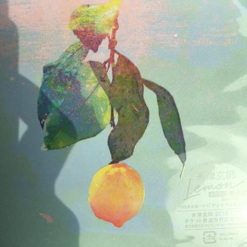 米津玄師 (Kenshi Yonezu) – Lemon [Mora FLAC 24bit/48kHz]