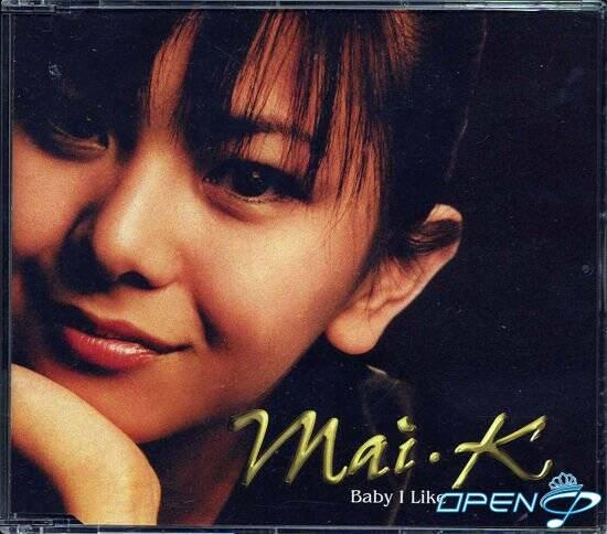 倉木麻衣 – Baby I Like (1999) [FLAC 分軌]