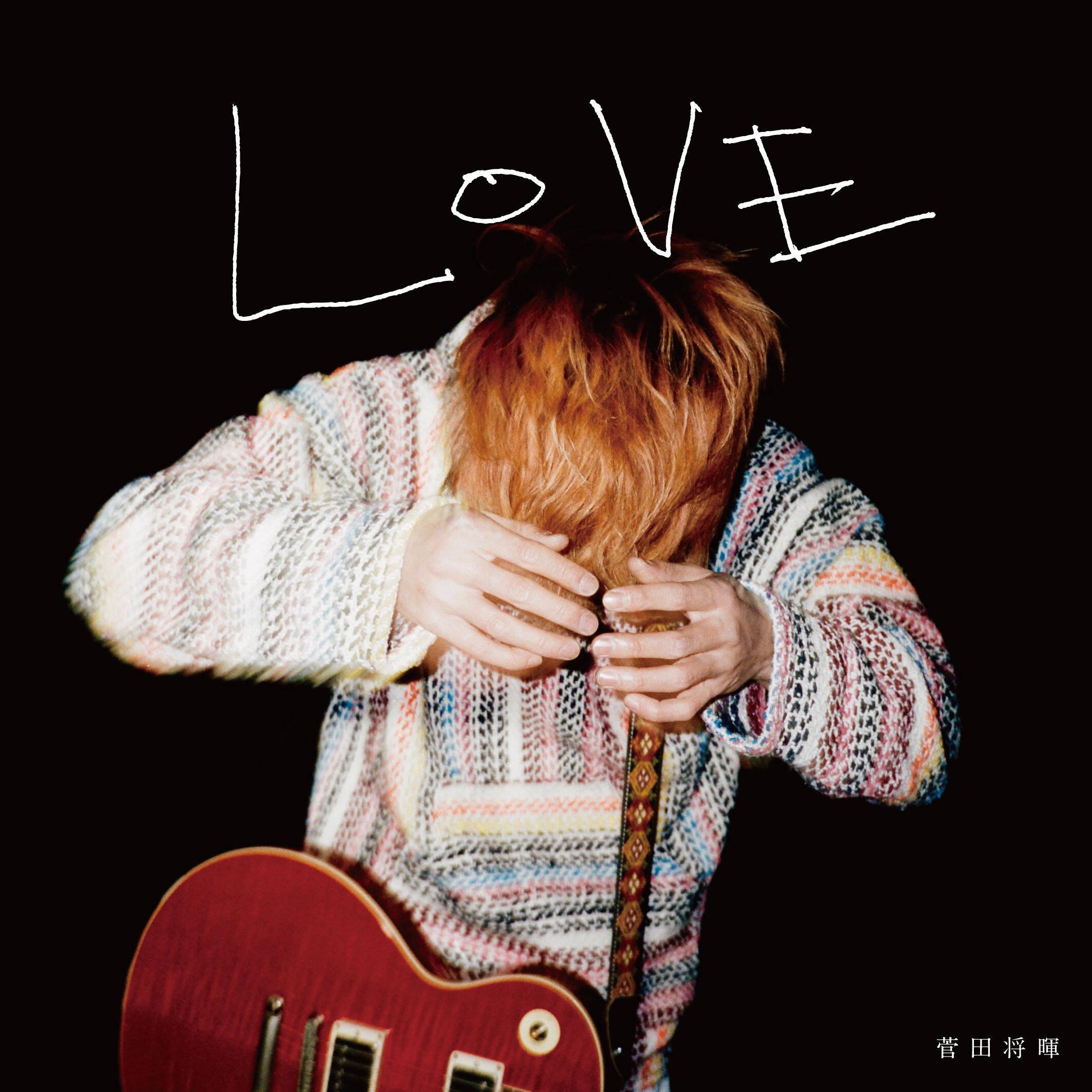菅田将暉 – LOVE (2019) [FLAC 24bit/96kHz]
