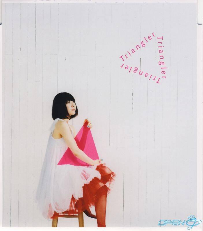 坂本真绫 – トライアングラー (2008) [FLAC 分軌]