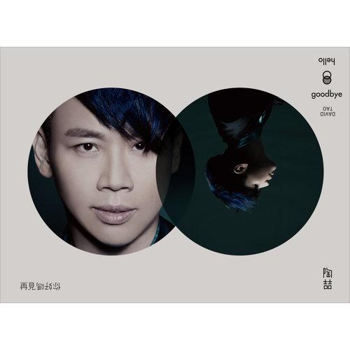 陶喆 (David Tao) – 再見妳好嗎 (2013) [FLAC 分軌]