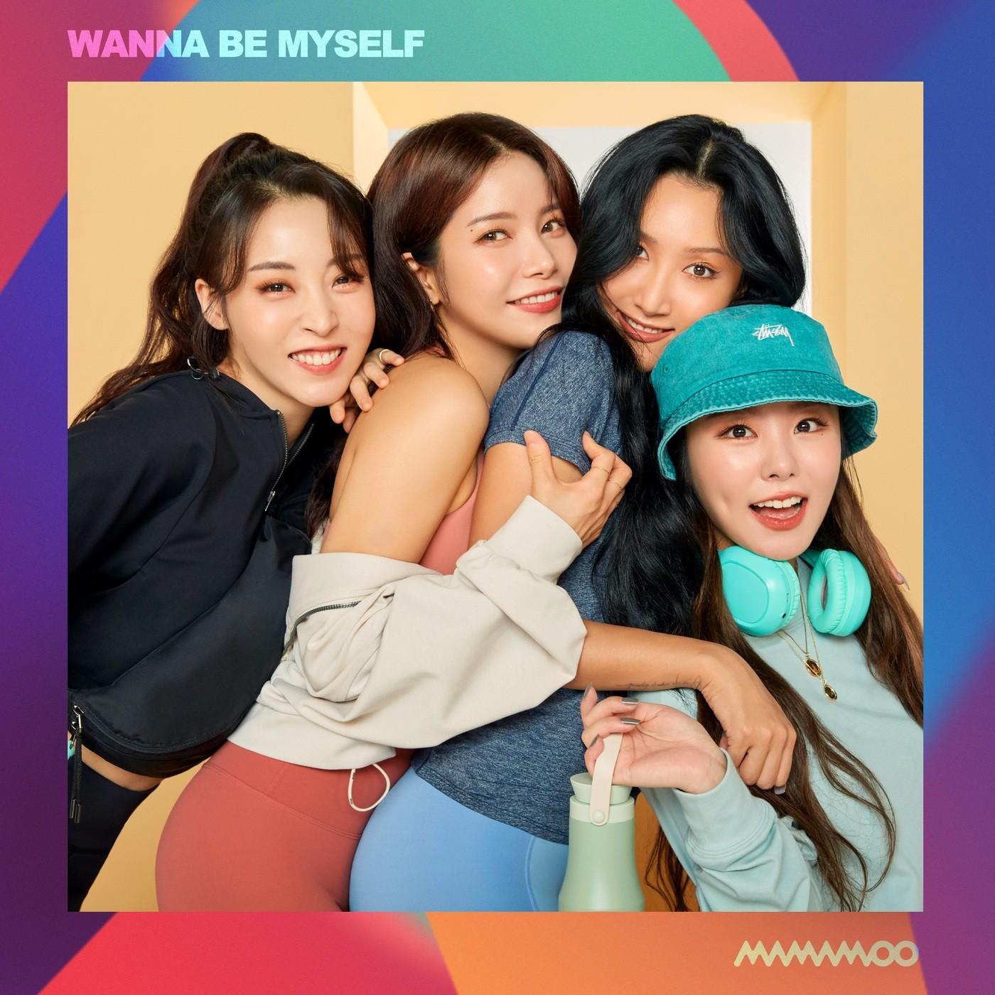 MAMAMOO (마마무)  – WANNA BE MYSELF [FLAC + MP3 320 / WEB] [2020.09.10]