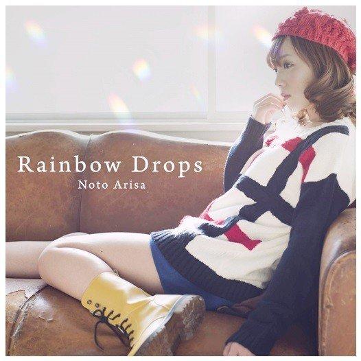 能登有沙 (Arisa Noto) – Rainbow Drops [FLAC / 24bit Lossless / WEB] [2013.12.17]