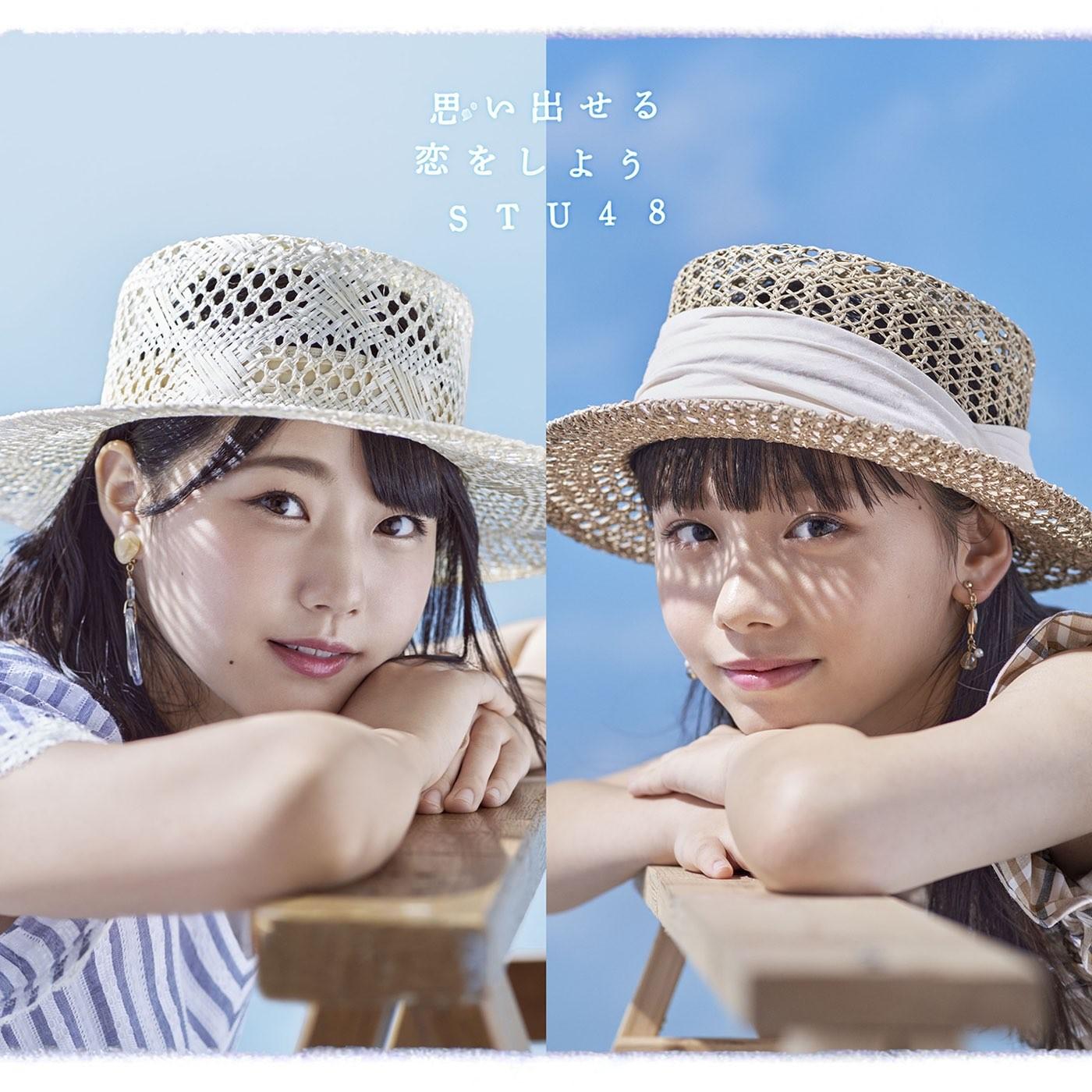 STU48 – 思い出せる恋をしよう [FLAC + MP3 320 / WEB] [2020.09.02]