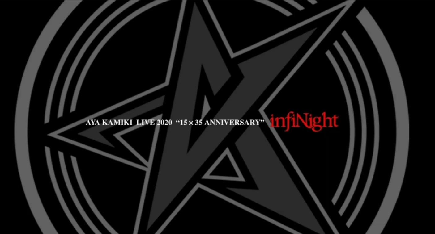 """上木彩矢 (Aya Kamiki) – AYA KAMIKI LIVE2020 """"infiNight"""" at Zepp Sapporo [2020.09.10]"""