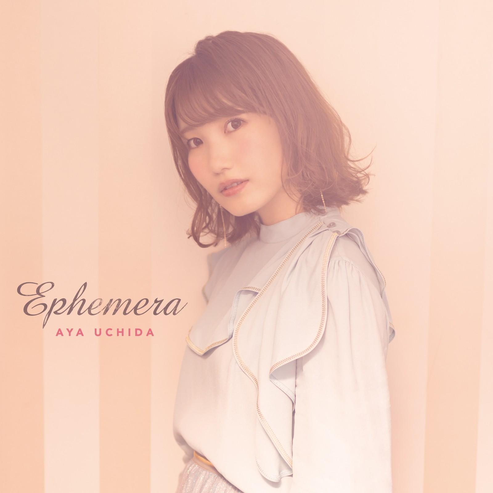 内田彩 (Aya Uchida) – Ephemera [FLAC / 24bit Lossless / WEB] [2019.11.27]
