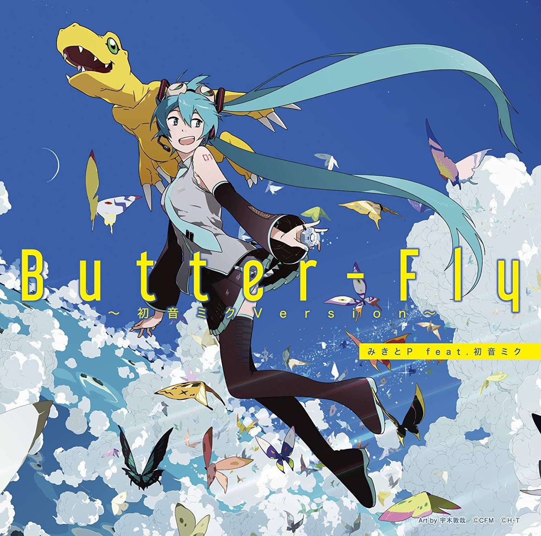 初音ミク (Hatsune Miku) – Butter-Fly~初音ミクVersion~ / みきとP feat.初音ミク [FLAC + MP3 320 + DVD ISO] [2020.09.02]