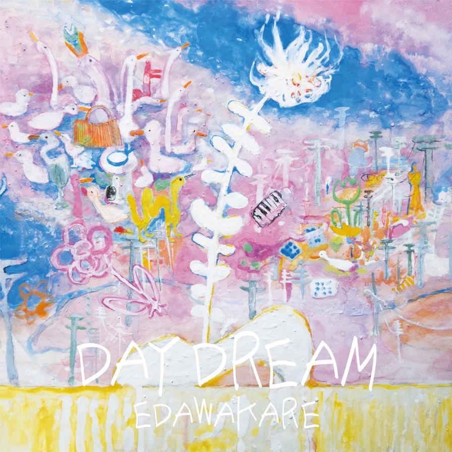 エダワカレ (Edawakare) – デイドリーム (Daydream) [FLAC / 24bit Lossless / WEB] [2020.06.10]