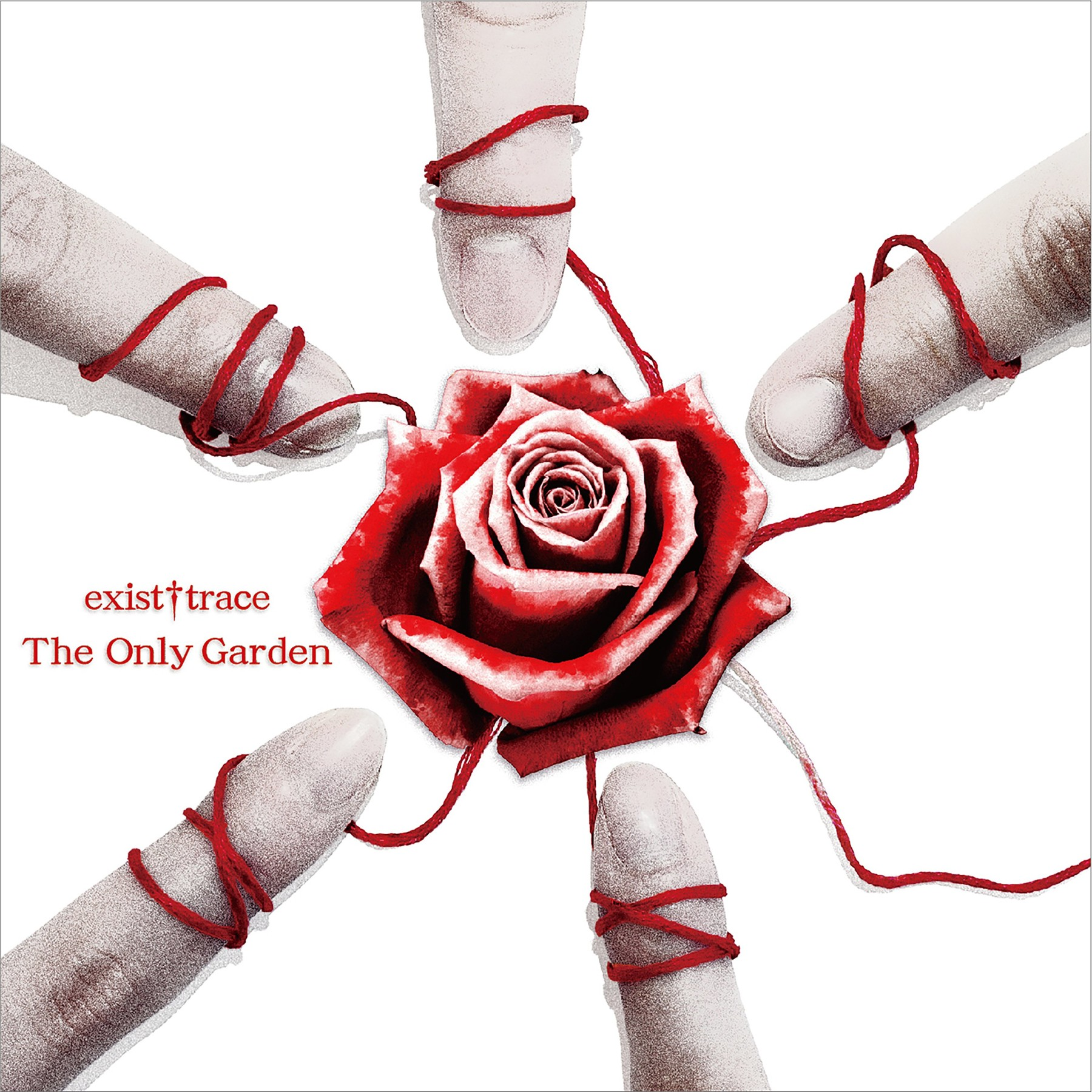 exist+trace – The Only Garden [FLAC + MP3 320] [2020.08.29]