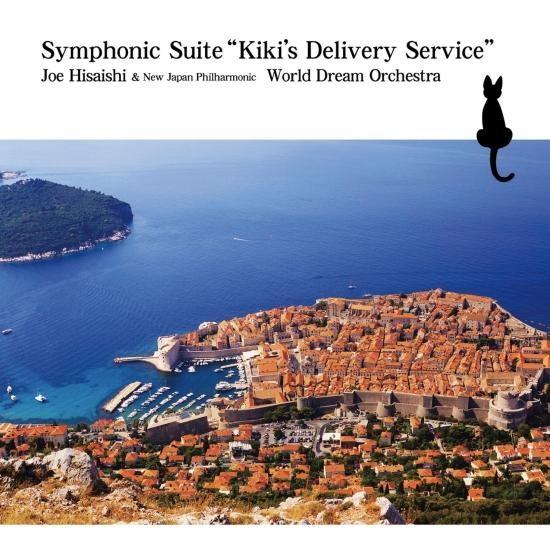 """久石譲 (Joe Hisaishi) – Symphonic Suite """"Kiki's Delivery Service"""" [FLAC / 24bit Lossless / WEB] [2020.08.19]"""