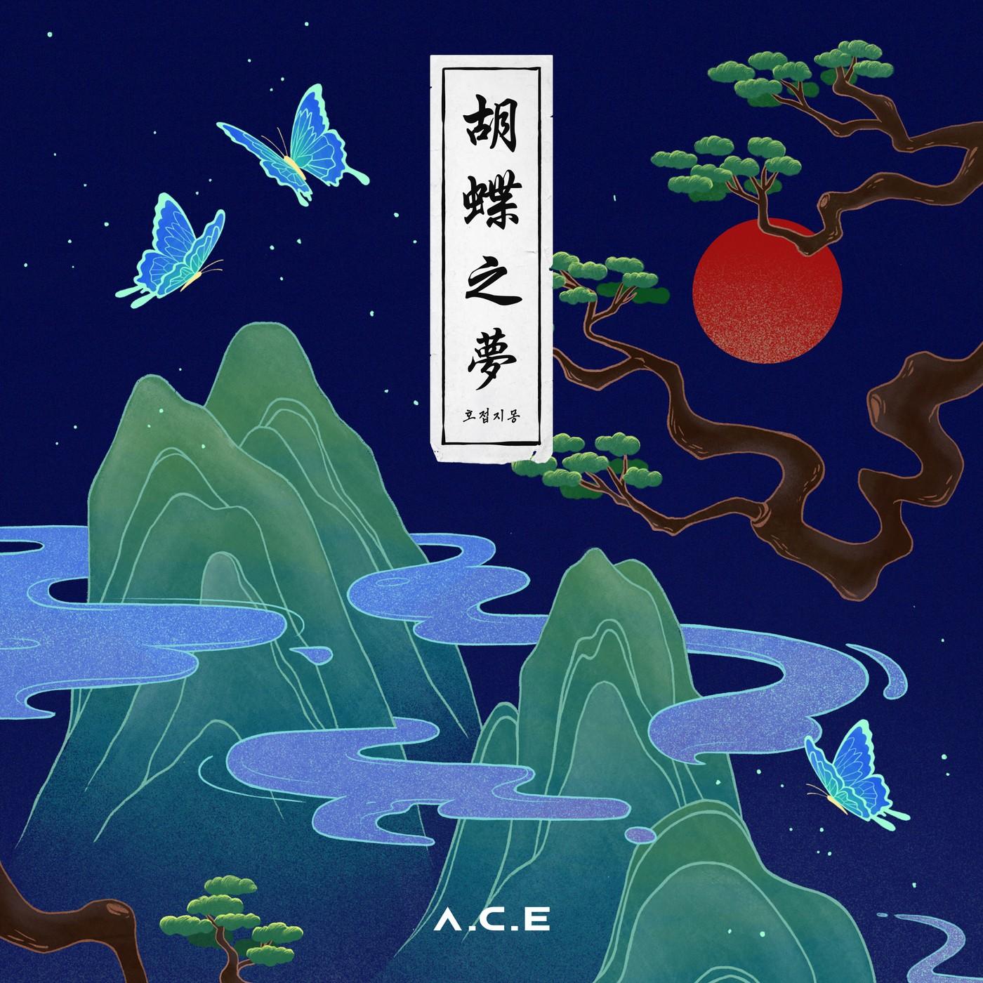 A.C.E – HJZM : The Butterfly Phantasy [FLAC + MP3 320] [2020.09.02]