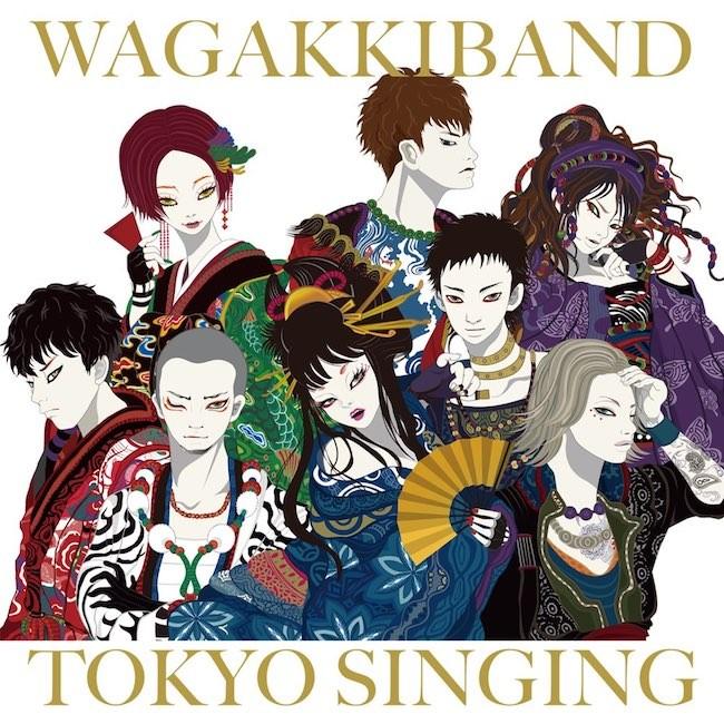 和楽器バンド (Wagakki Band) – TOKYO SINGING [2020.10.05]