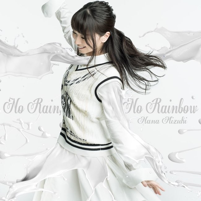 水樹奈々 (Nana Mizuki) – No Rain, No Rainbow [FLAC / 24bit Lossless / WEB] [2020.10.07]