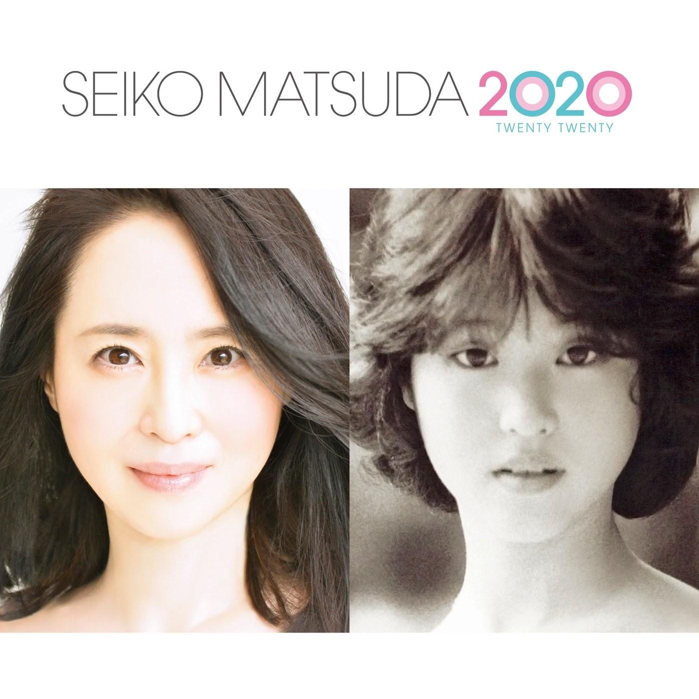 松田聖子 (Seiko Matsuda) – SEIKO MATSUDA 2020 [FLAC + MP3 320 / WEB] [2020.09.30]