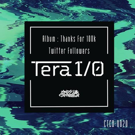 Camellia (かめりあ) – Tera I/O [WAV + MP3 320 / WEB] [2020.09.27]