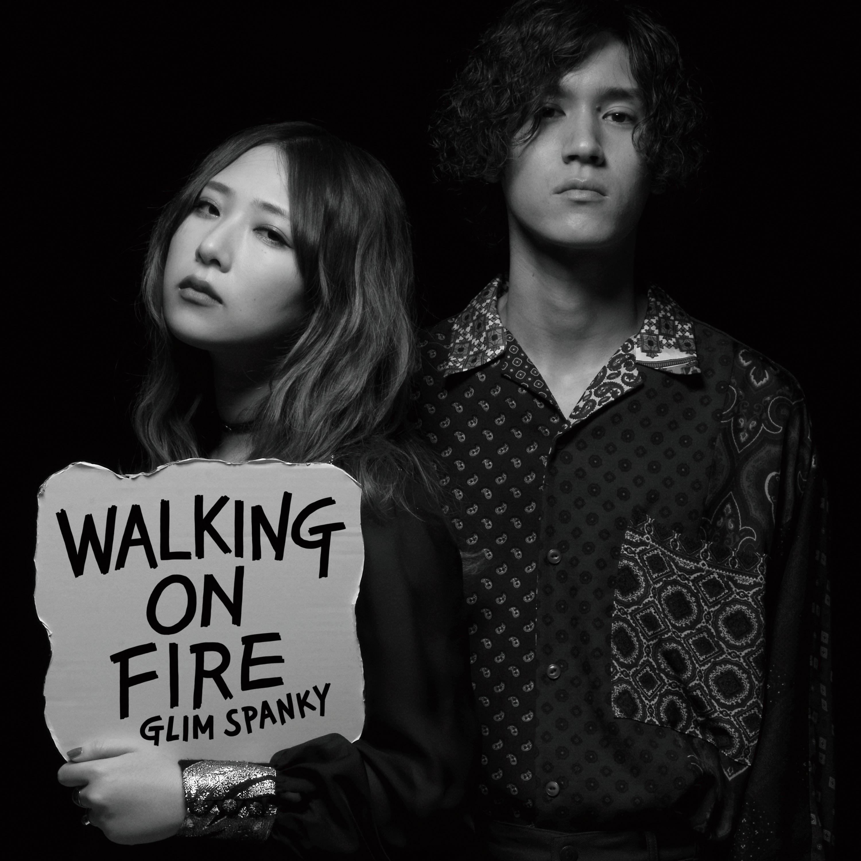 GLIM SPANKY – Walking On Fire [FLAC / WEB] [2020]