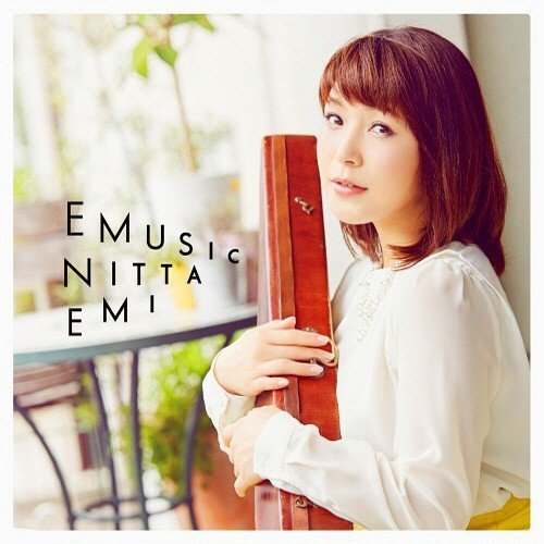 新田恵海 (Emi Nitta) – EMUSIC [FLAC / 24bit Lossless / WEB] [2015.10.21]
