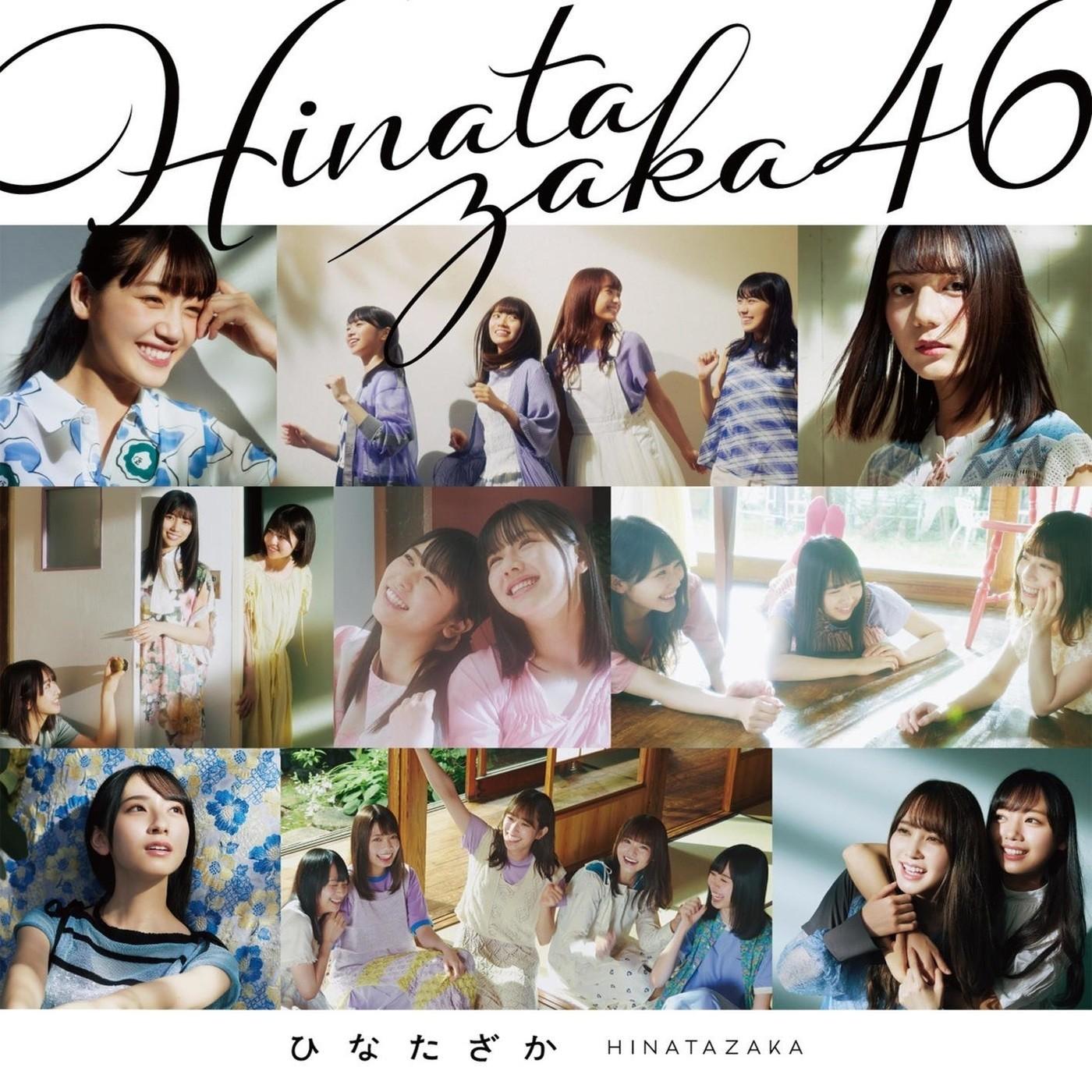 日向坂46 (Hinatazaka46) – ひなたざか [FLAC + Blu-ray ISO][2020.09.23]
