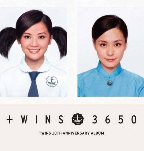 Twins – 3650 (2011) [WAV 整軌]