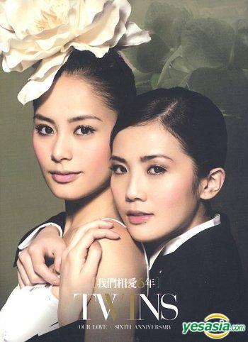 Twins – 我們相愛6年 (3CD) (2007) [FLAC 分軌]