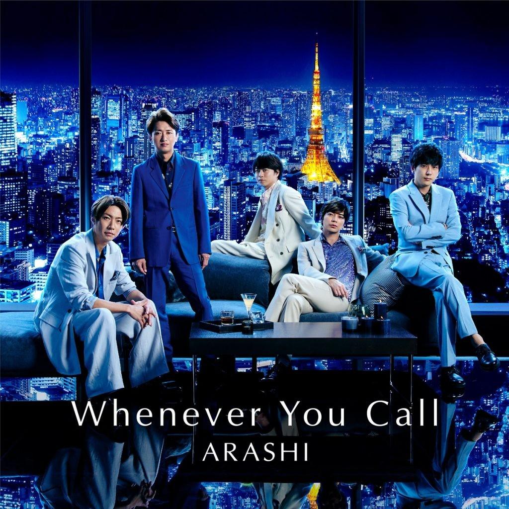 Arashi (嵐) – Whenever You Call [FLAC + MP3 320 / WEB] [2020.09.18]