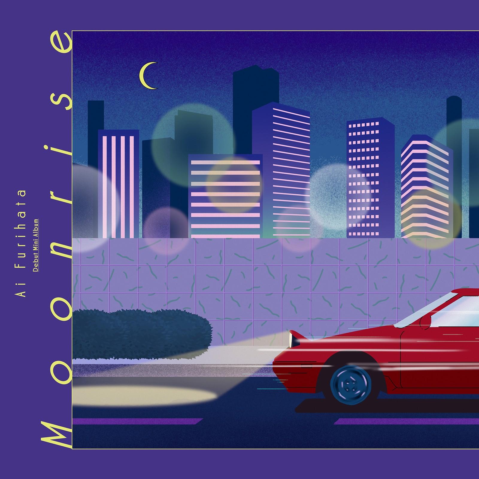 降幡愛  (Ai Furihata) – Moonrise [FLAC + MP3 VBR / WEB] [2020.09.23]