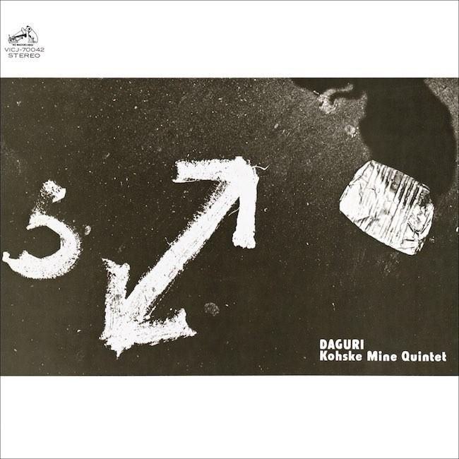 峰厚介 (Kosuke Mine Quintet) – Daguri [e-Onkyo FLAC 24bit/96kHz]