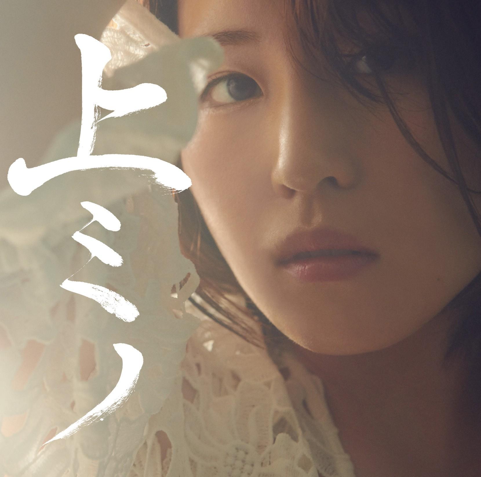鈴木みのり (Minori Suzuki) – 上ミノ [CD FLAC + Blu-ray ISO] [2020.08.26]