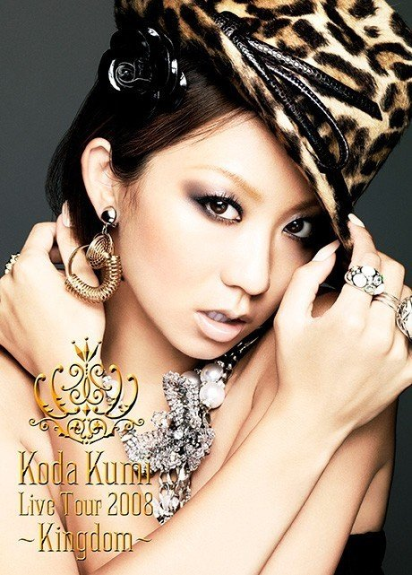 倖田來未 (Koda Kumi) – Koda Kumi Live Tour 2008 ~Kingdom~ (20th Year Special Full Ver.)  [MP4 / 1080p / WEB] [2008.09.24]