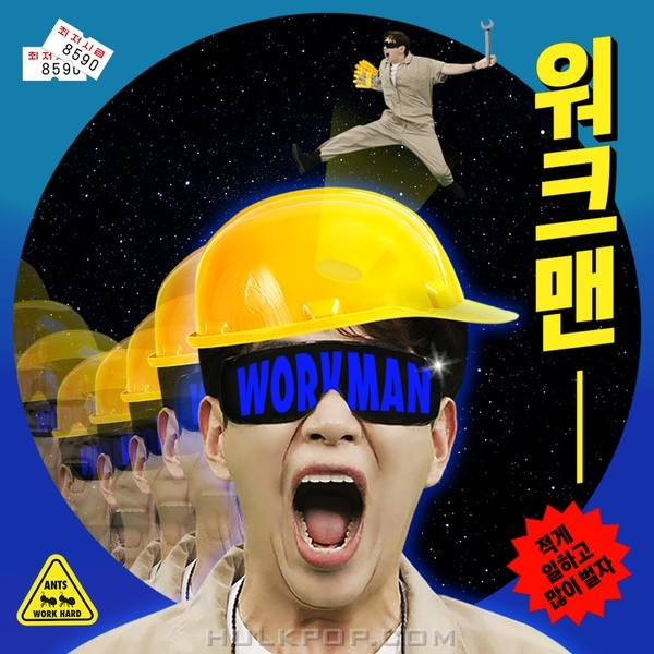Jang Sung Kyu (장성규) – Workman (워크맨) [24bit Lossless + MP3 320 / WEB] [2020.07.01]