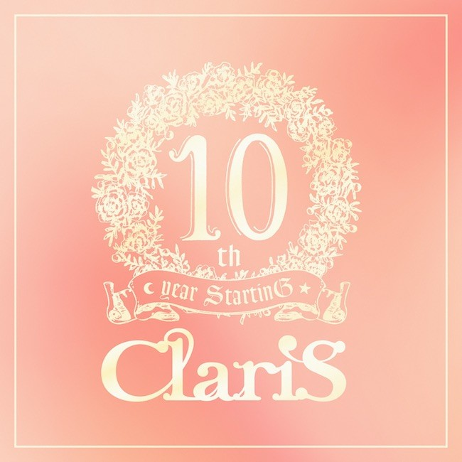 ClariS – ClariS 10th year StartinG 仮面(ペルソナ)の塔 – #3 テイクオフ (解放) [24bit Lossless + MP3 320 / WEB] [2020.08.26]