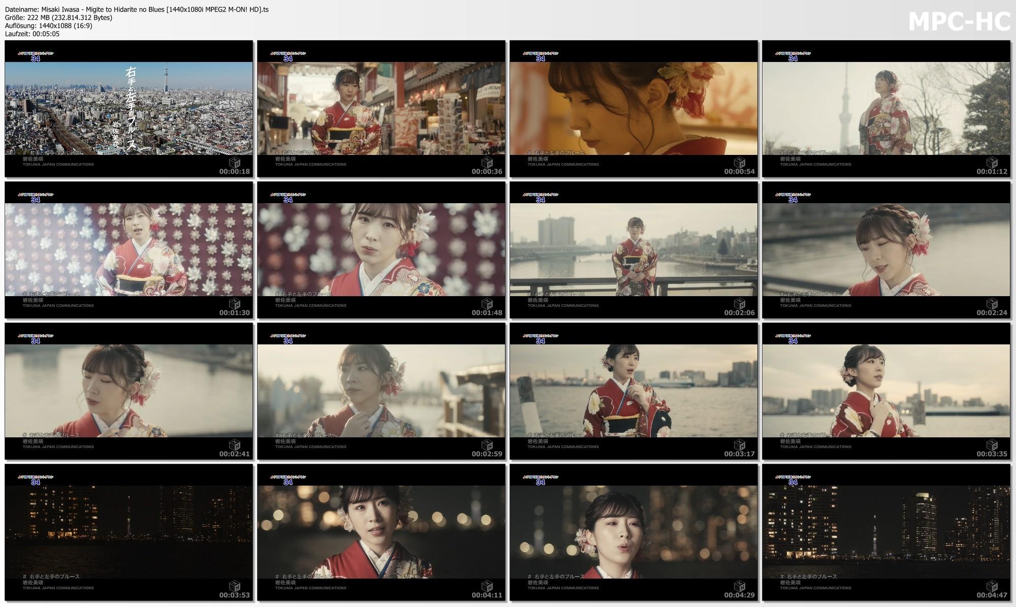 岩佐美咲 (Misaki Iwasa) – 右手と左手のブルース [MPEG2 / HDTV] [2020.10.21]